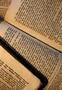 Współczesna epoka literacka